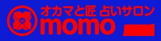 北新地占いバー momo
